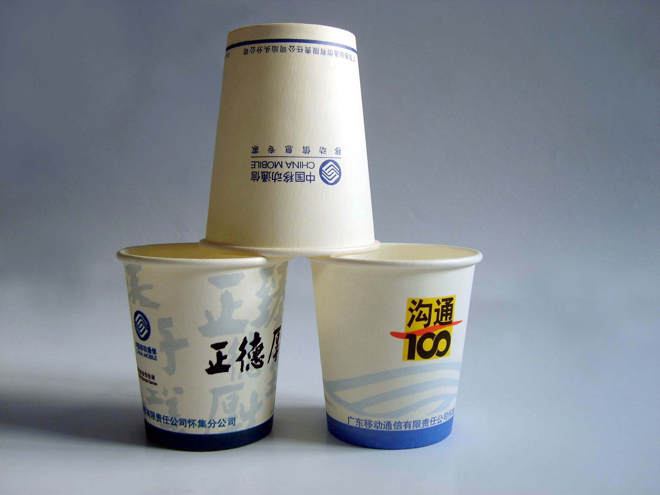 广州塑料杯