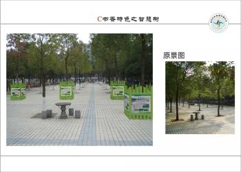 武汉校园文化设计