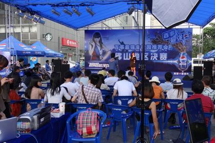 广州庆典公司