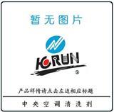 北京太阳能清洗剂销售