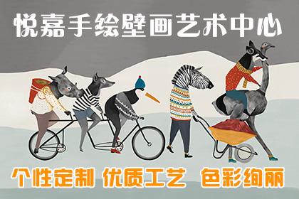 北京建筑装饰材料