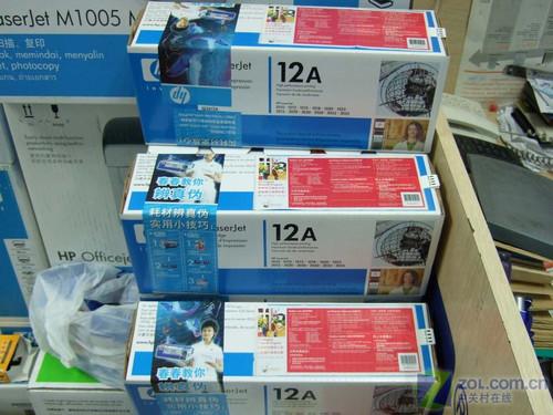 北京打印机销售