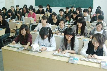 武汉成人教育本科