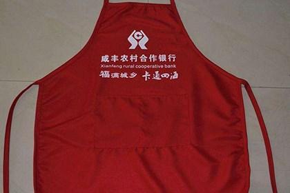 北京广告围裙生产