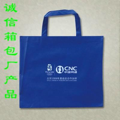 天津草莓袋批发公司
