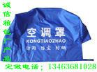天津环保购物袋