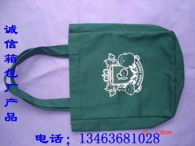 天津帆布袋厂家