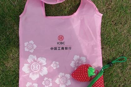 北京草莓袋生产厂家