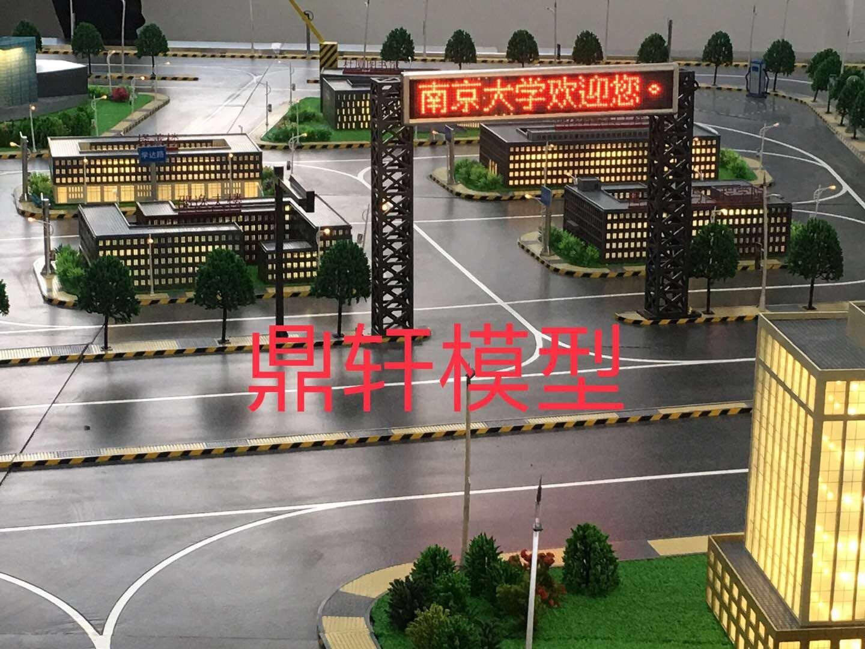 延安建筑模型公司