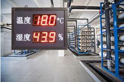 温湿度显示仪在使用方式上的分类有哪些?