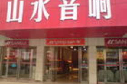 上海JVC功放维修