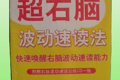 广州七田真闪卡销售