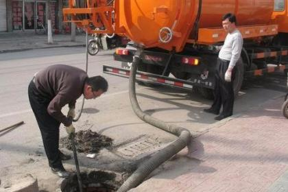 高压疏通下水道