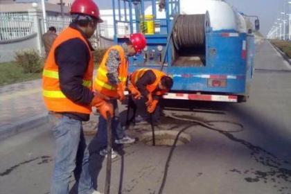 郑州疏通大型管道