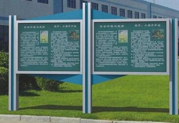 广州不锈钢宣传栏制作