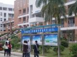 广州宣传栏设计,广州学校宣传栏制作批发