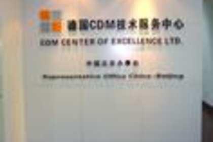 广州形象墙制作安装