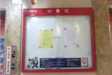 广州UV丝印牌厂家制作