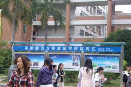 承接户外宣传栏,广州学校宣传栏制作