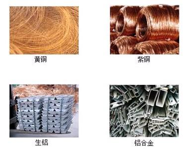 天津废旧金属上门回收
