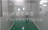 杭州工厂环保地板销售