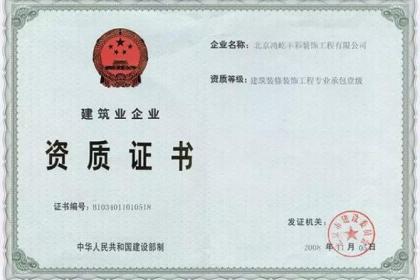 云南省电力施工资