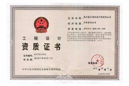 云南省安防资质办理