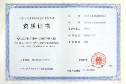 云南省电监办资质代理
