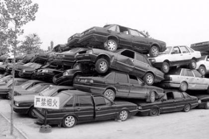 武汉汽车报废