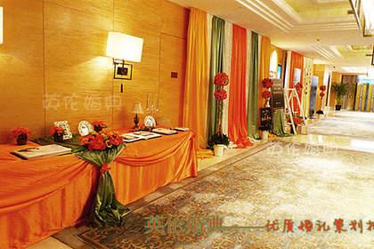 苏州园区婚庆公司,苏州婚礼策划公司找苏州英伦婚庆礼仪策划