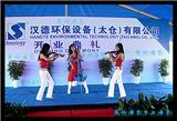 苏州展览展示服务,苏州会议会务服务找英伦礼仪,一条龙操作