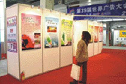北京舞台背景租赁销售