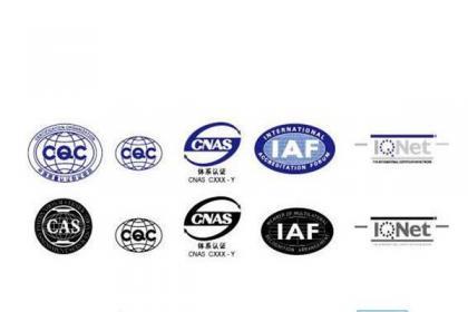重庆ISO质量体系认证