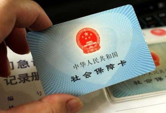 广州代理记帐报税