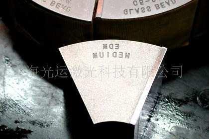 上海激光雕刻加工