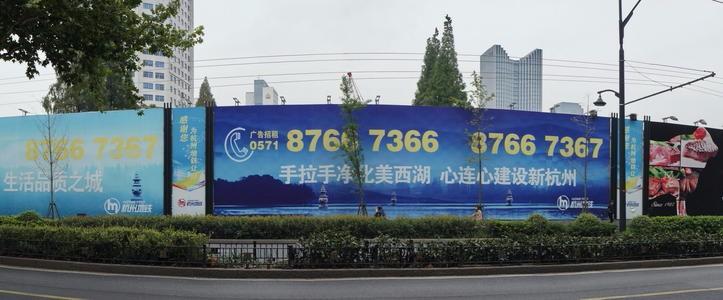 天津围挡广告牌制作