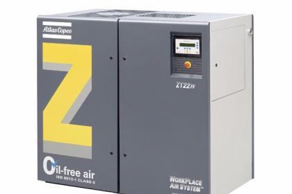 北京阿特拉斯空压机维修保养代理商销售