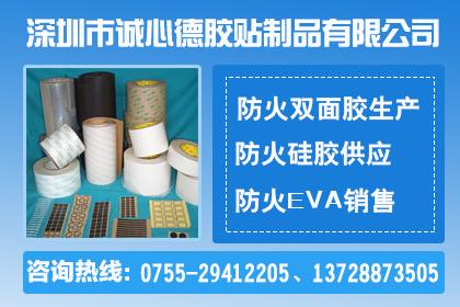 深圳喷绘机销售