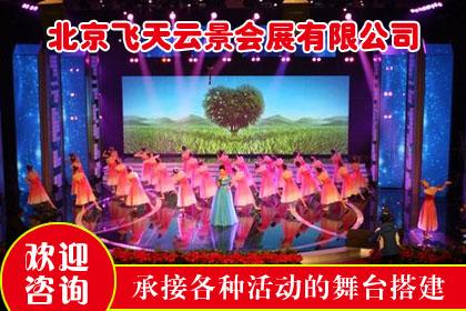 北京煤化工展