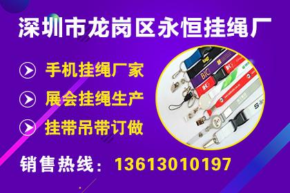 深圳定制项链