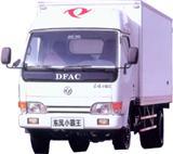 东莞货车出租,为您提供3.6米-4.8米货车出租