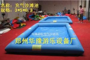 广州趣味运动器材销售