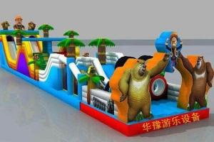 成都充气沙滩玩具生产