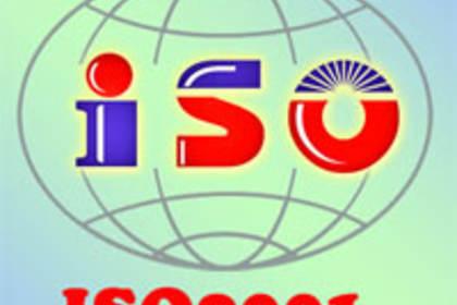 南昌质量管理体系认证