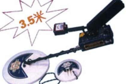 3.5米金属探测器 TM88 操作方便快捷,效果理想!厂价批发