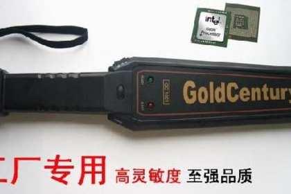 GC1001手持式高灵敏度金属探测器!大量现货批发 诚征代理