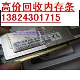 深圳IC回收