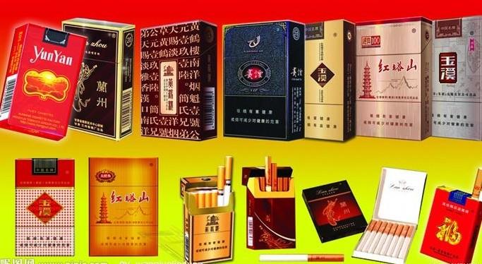 淄博回收烟酒