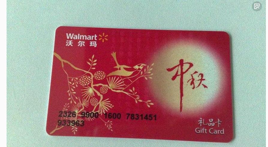 淄博回收购物卡