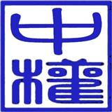 上海商标注册上海商标注册公司上海商标公司上海商标注册